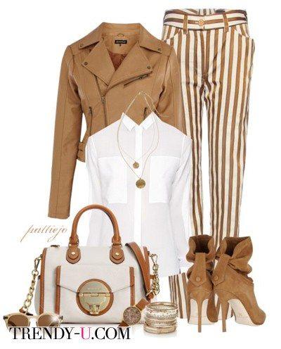 Бежевая кожаная куртка и официальный стиль