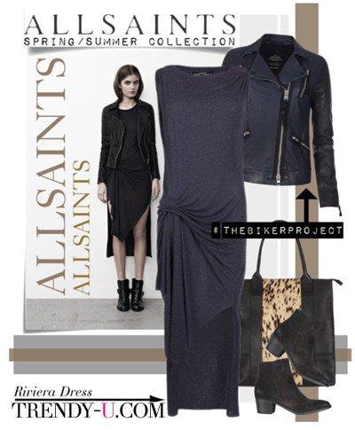 Кожаная куртка и длинное платье
