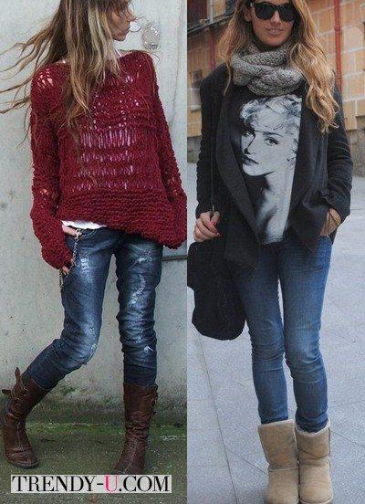 Джинсы и свободный свитер или пиджак