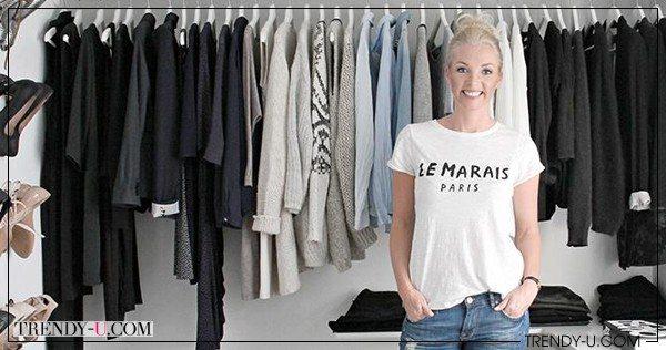 Базовый женский гардероб на французский манер: 13 вещей на все времена