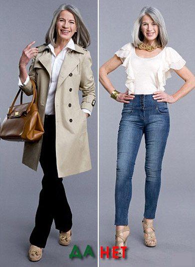 Женщина в базовых вещах и в модных