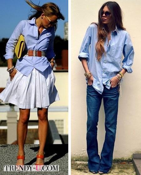 Голубая рубашка с юбкой или джинсами