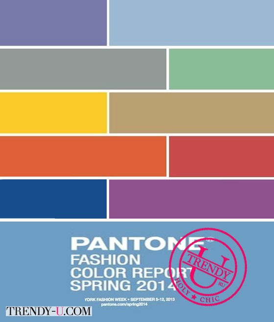 Самые модные цвета весна-лето 2014 по версии Pantone