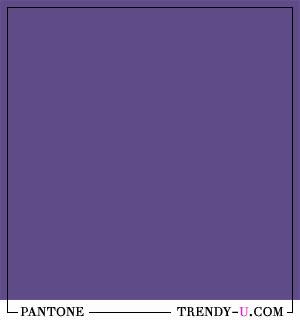Самый модный цвет 2018 по Pantone - Ультрафиолет