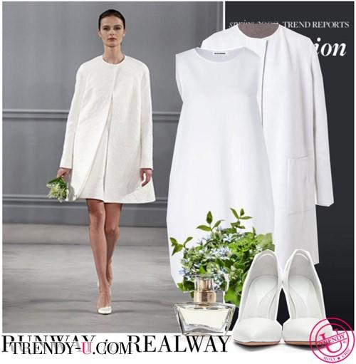 Вечернее белое платье короткое