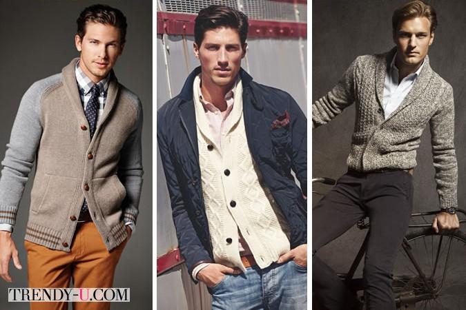 Стильным мужчинам - стильные кардиганы