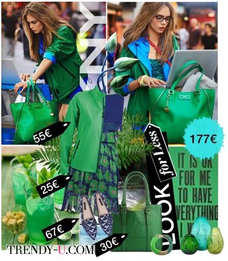 Зеленый и синий в рамках одного аутфита
