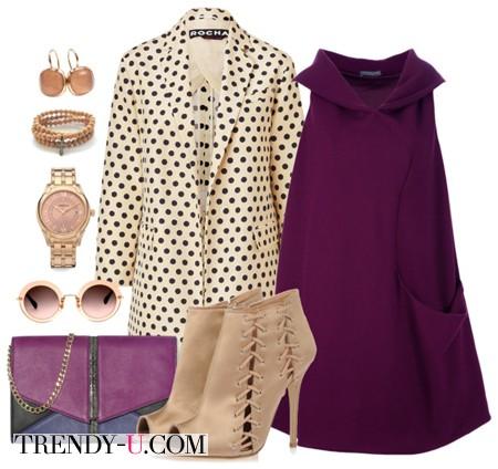 Фиолетовое платье и бежевые ботильоны