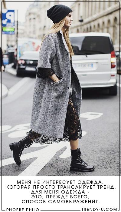 Черное кружевное платье: цитаты Тренди Ю