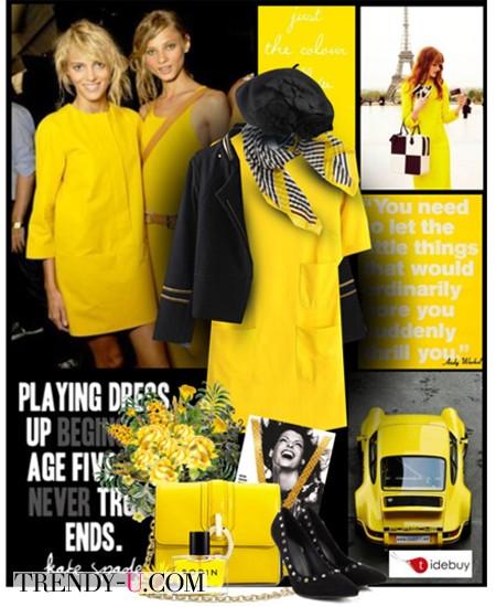 Желтый и черный для вечерних выходов