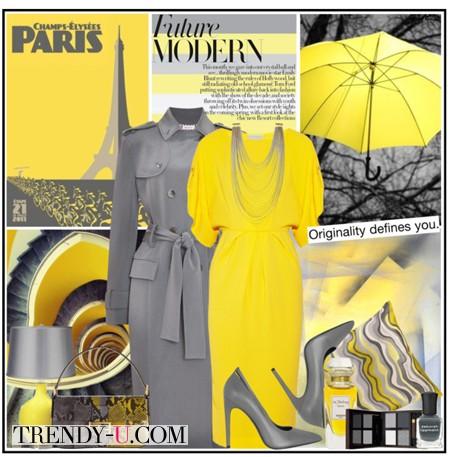 Желтый + серый = изысканность
