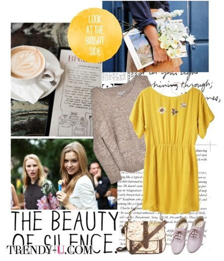 Желтое платье и джемпер