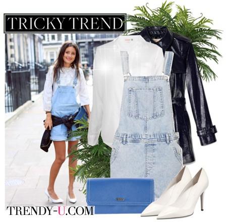 Комбинезон, белая рубашка, туфли-лодочки