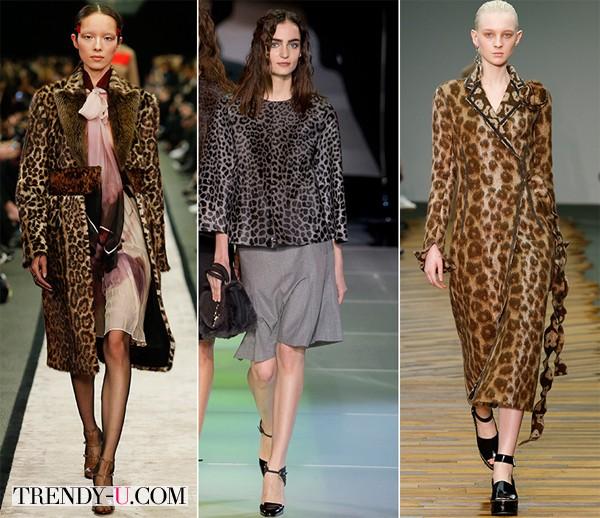 Леопардовые принты осень-зима 2014-2015