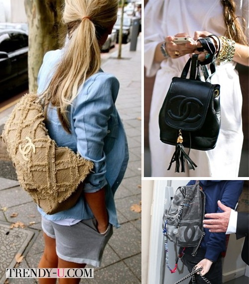 Городские рюкзаки Шанель