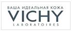 horoshih-internet-magazy-kosmetiki-3