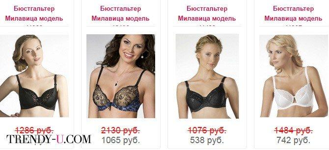 Бюстгальтеры от бренда Милавица