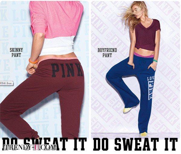 Спортивная одежда от Pink by Victoria's Secret