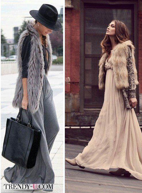 Меховой жилет и платья в пол