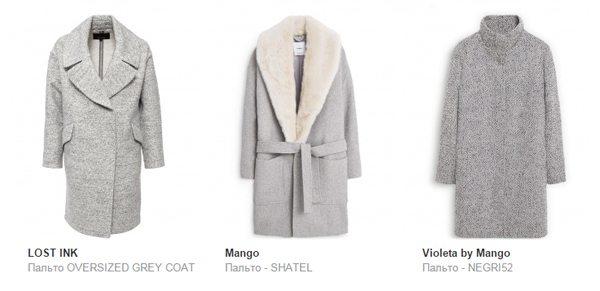 Серые пальто в интернет-магазине