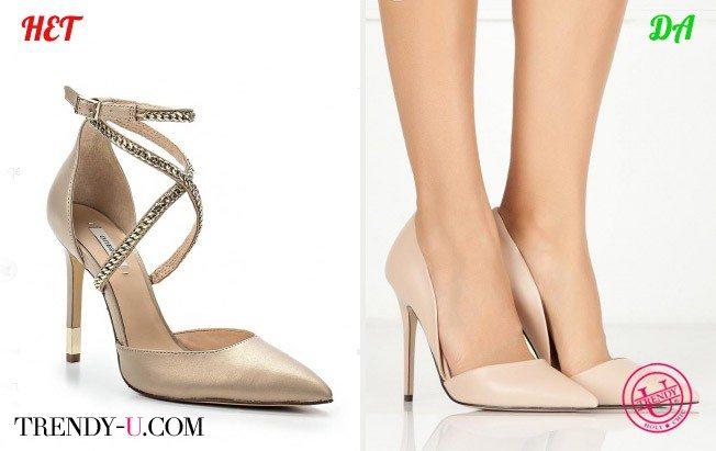 Туфли для женщин маленького роста