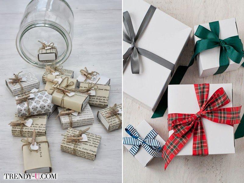 Упакованный подарок смотрится солиднее в разы