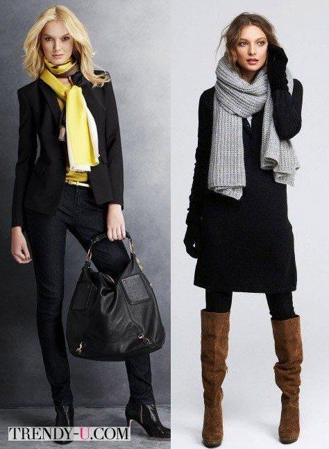 Стильные образы с шарфом