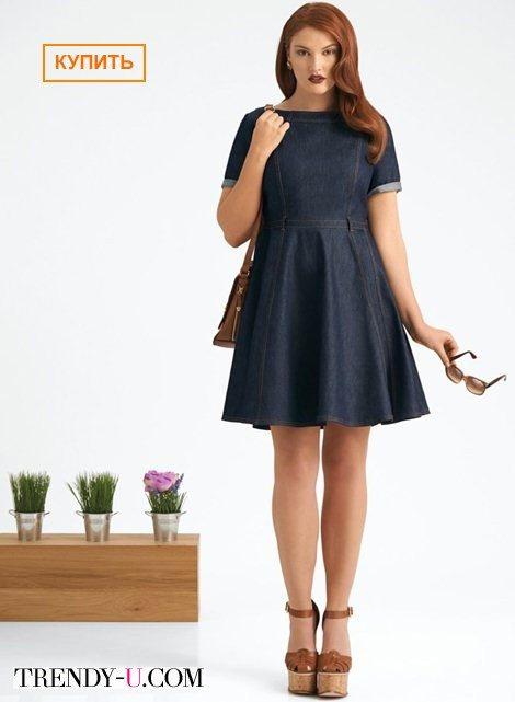 Смотреть подробнее / купить джинсовое платье