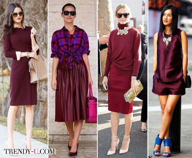 Одежда цвета марсала
