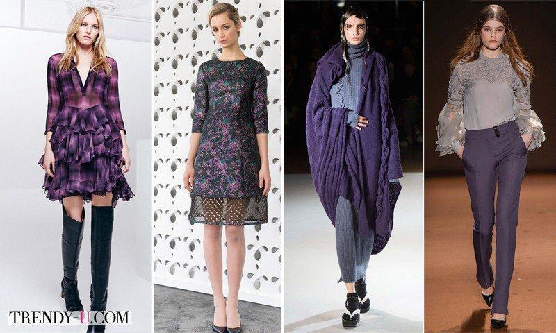 Модный цвет осени и зимы 2015-2015 - аметистовая орхидея (фиолетовый / аметистовый)