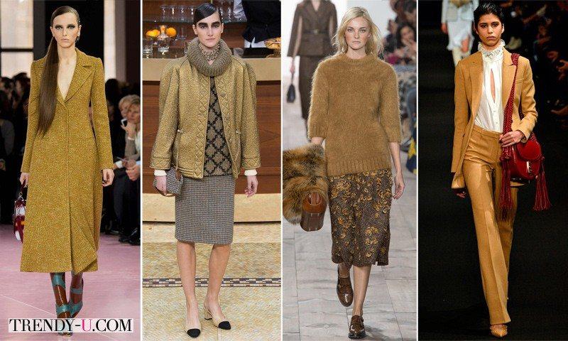 Коричнево-желтый цвет в коллекциях Christian Dior, Chanel, Michael Kors Altuzarra осень-зима 2015-2016