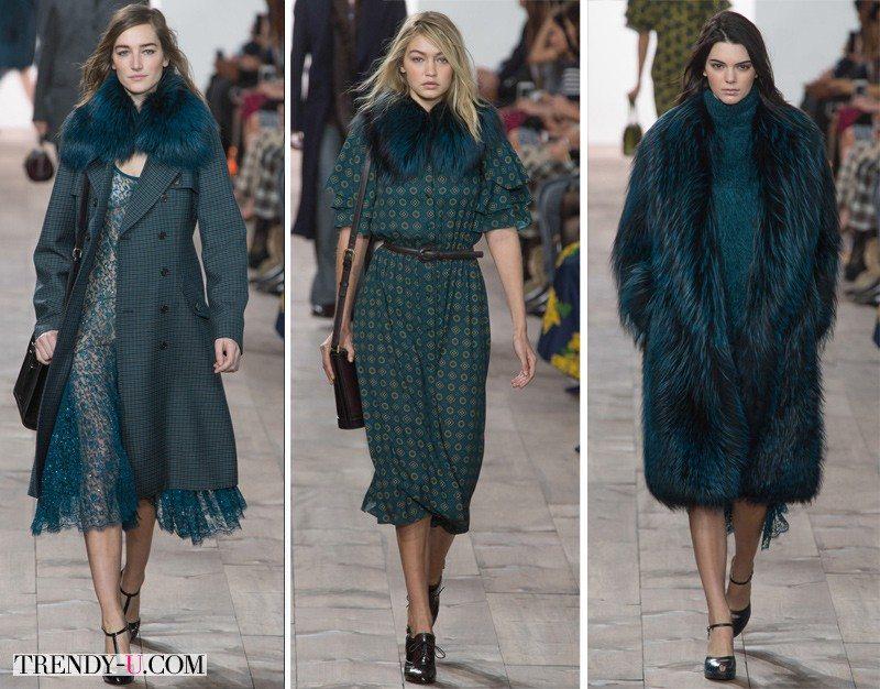 Модные цвет осени и зимы 2015-2016 - темно-бирюзовый (Бискайский залив) Michael Kors