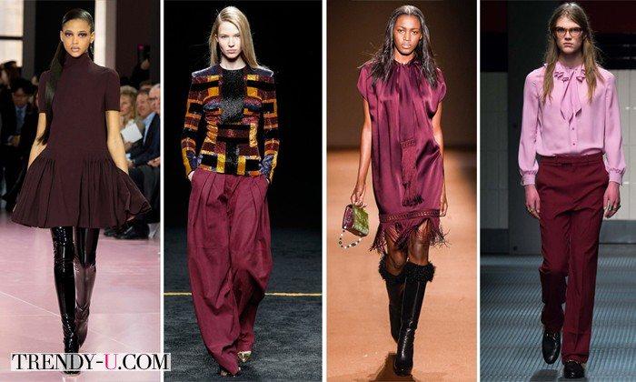 Модная одежда цвета Марсала от Christian Dior, Balmain, Andrew Gn и Gucci