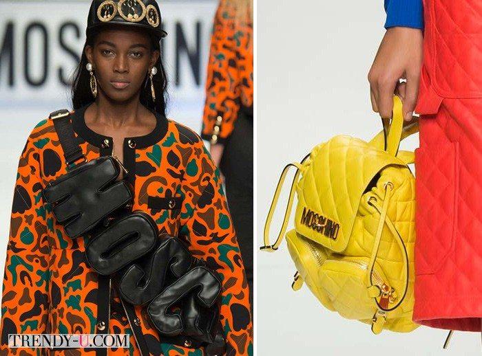 Желтый рюкзак и сумка-кошелек