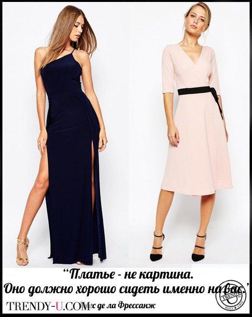 Цитаты о моде и стиле Инес де ла Фрессанж: Платье - не картина