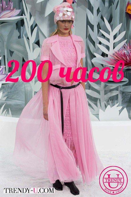 Аутфит от Chanel, летняя коллекция Haute Couture 2015