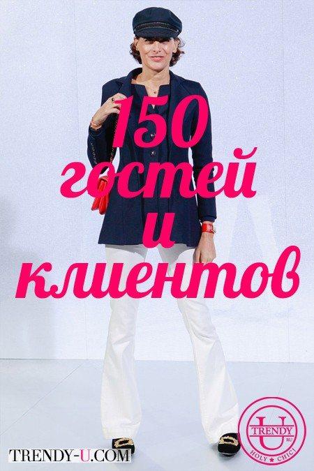 Инес де ла Фрессанж на показе коллекции Chanel