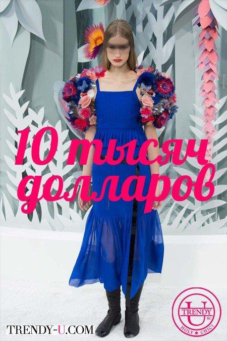 Сарафан Chanel Haute Couture для лета 2015