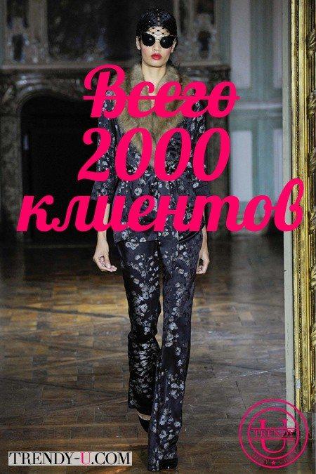 Образ от Ульяны Сергеенко, показы осенних коллекций Высокой моды в Париже , июль 2015