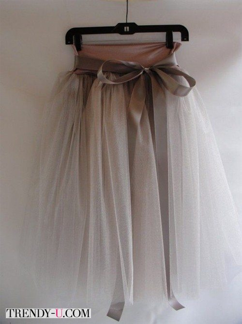 Юбка из фатина - это красиво:)