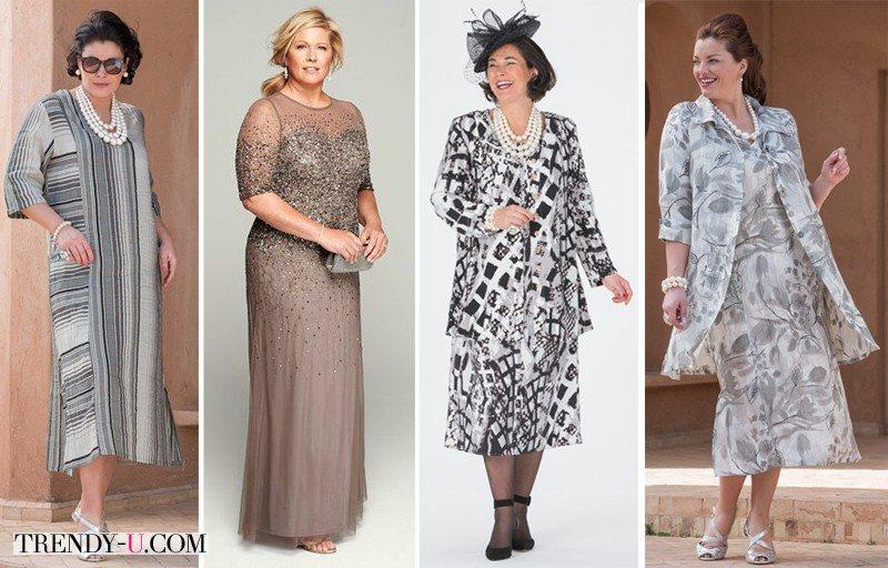 Платья на свадьбу для женщин в возрасте