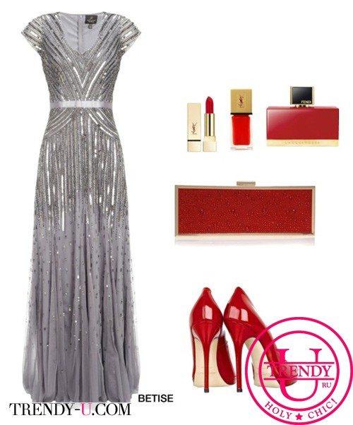 Серое платье - красные туфли