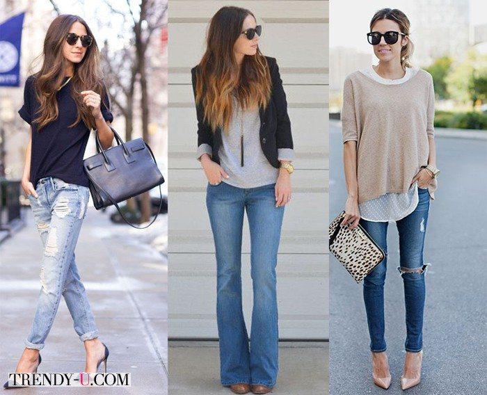 """Фасоны джинсов для фигуры """"прямоугольник"""""""