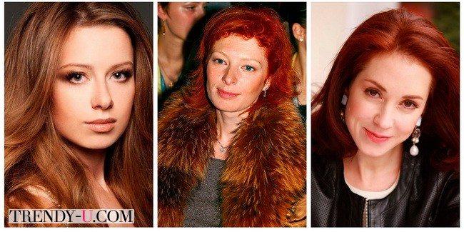Звезды осеннего цветотипа: Юлия Савичева, Амалия Гольданская, Анна Большова