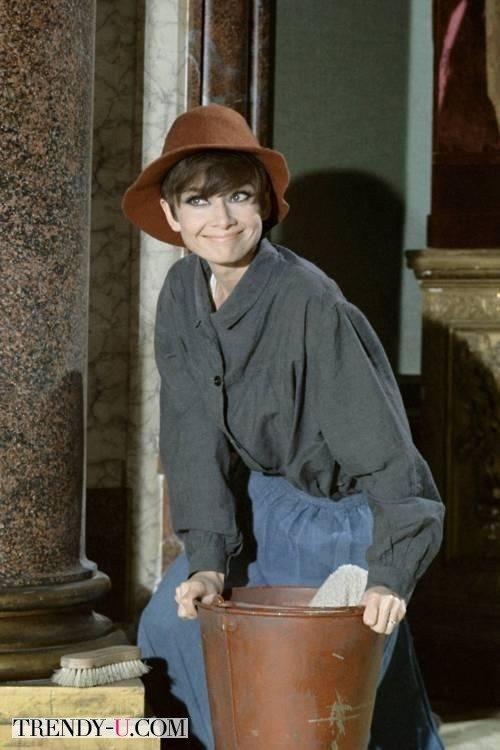 Одри Хепберн в костюме уборщицы