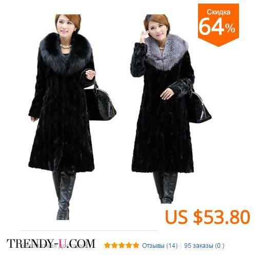 Женские зимние недорогие пальто в Алиэкспресс