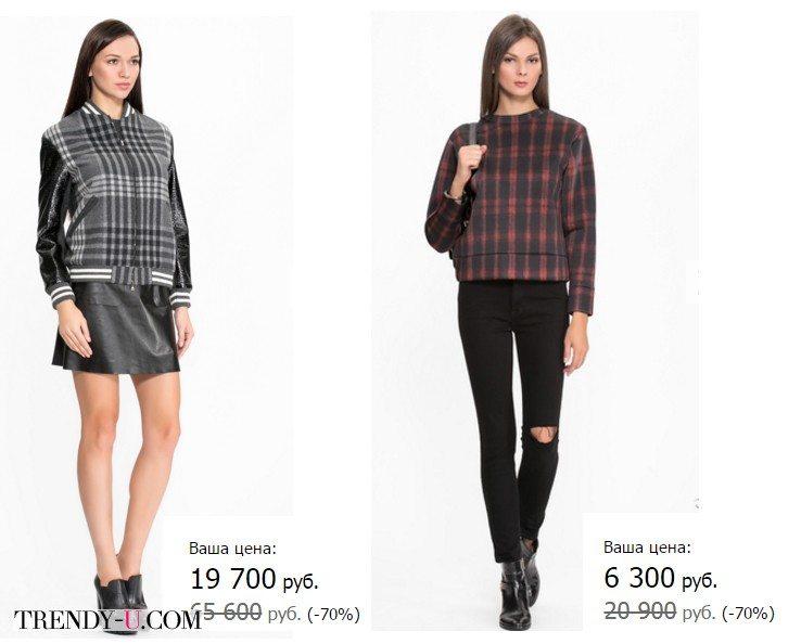 На распродаже лучше всего покупать одежду для базового гардероба