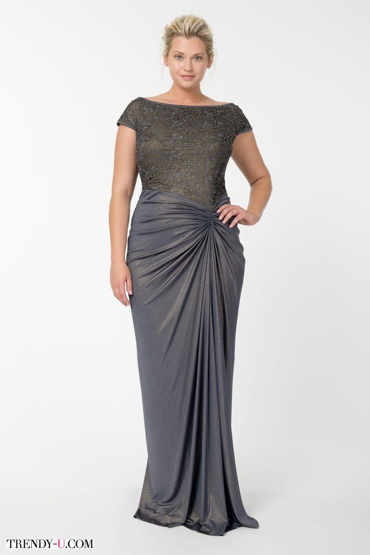 Модное вечернее платье для полных с драпировкой