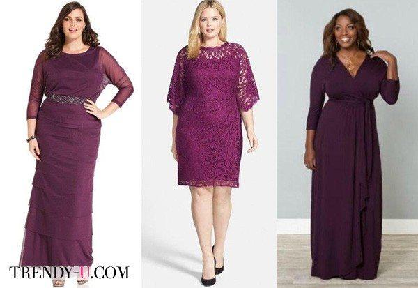 Пурпур - элегантный цвет для платьев большого размера
