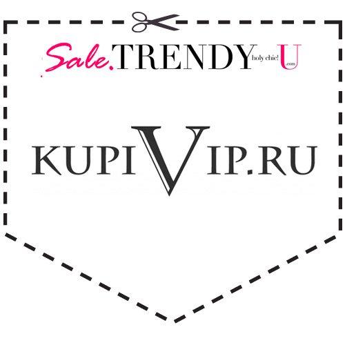 Акции, купоны и промокоды KupiVIP